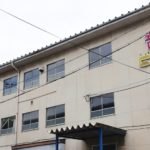 OTO Building